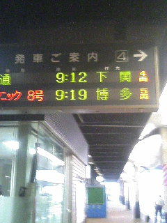 060913_0910~01.JPG