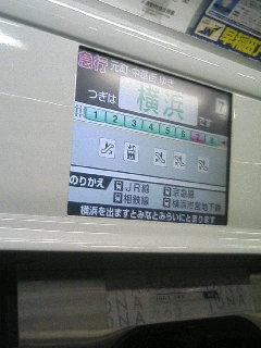 061119_1801~01.JPG