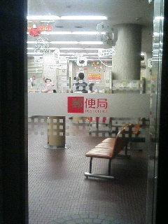 061215_1840~01.JPG