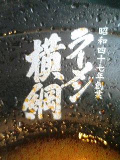 070323_1345~01.JPG
