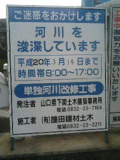 080210_0953~01.JPG