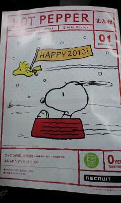 100110_1958~0001.jpg