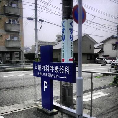 09-病院.jpg
