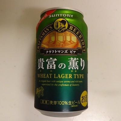 28-ビール1.jpg