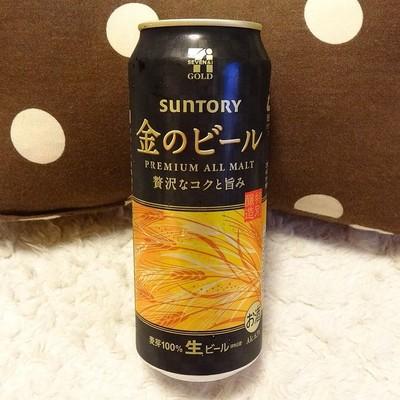 12-金ビール.jpg